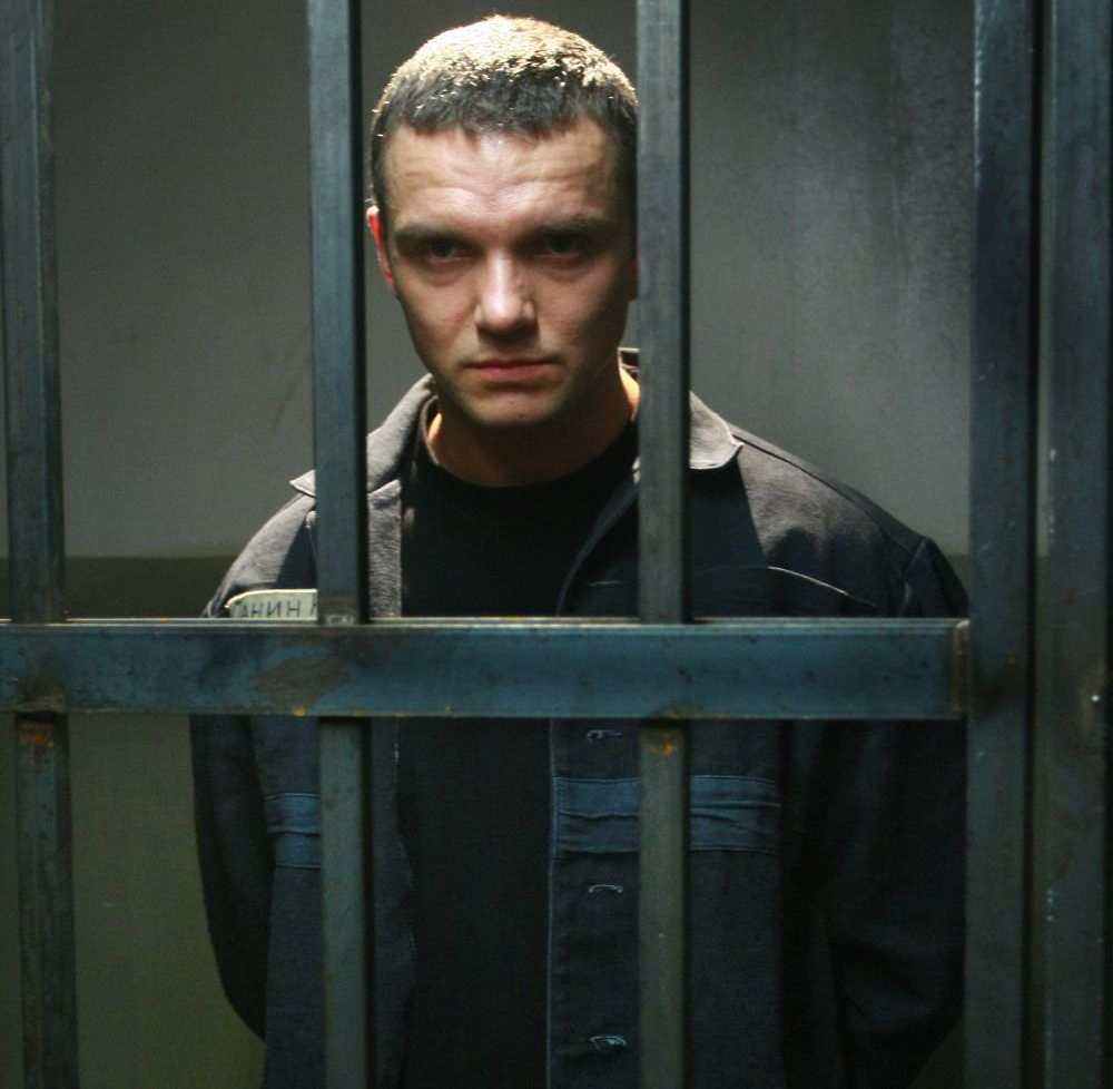 Владимир Епифанцев побег