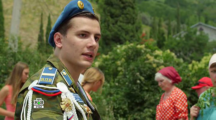 Юрий Николаенко в сериале «Раскаленный периметр»