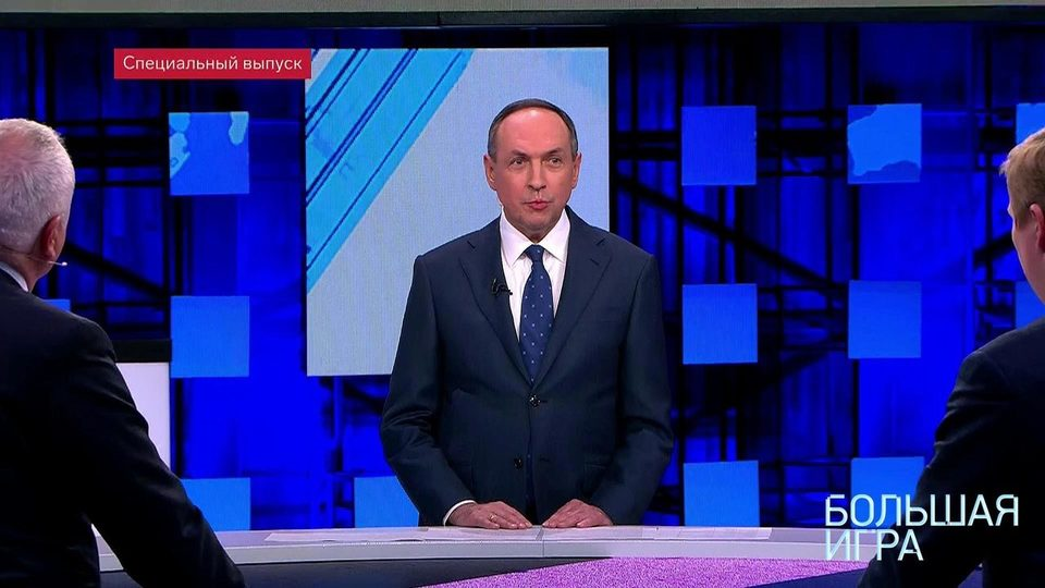 вячеслав никонов «Большая игра»