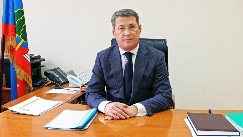 Радий Хабиров президент Республики Башкортостан
