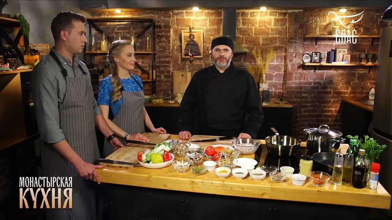 Сергей Васин и Вероника Иващенко на передаче монастырская кухня