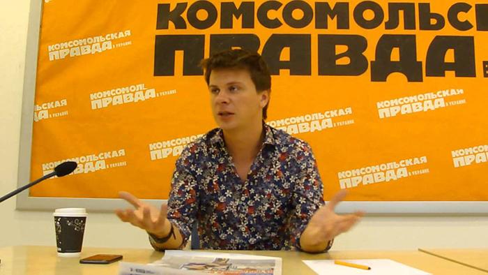 дмитрий комаров журналист Комсомольской правды