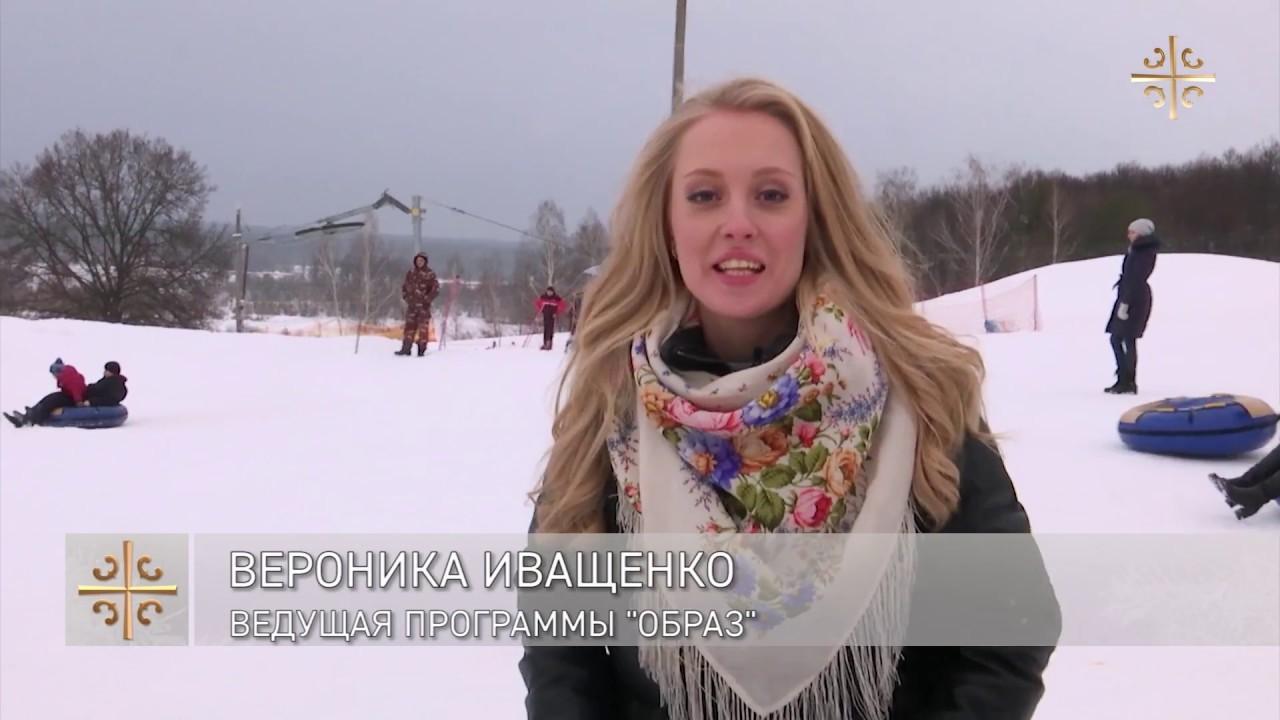 Вероника Иващенко ведущая