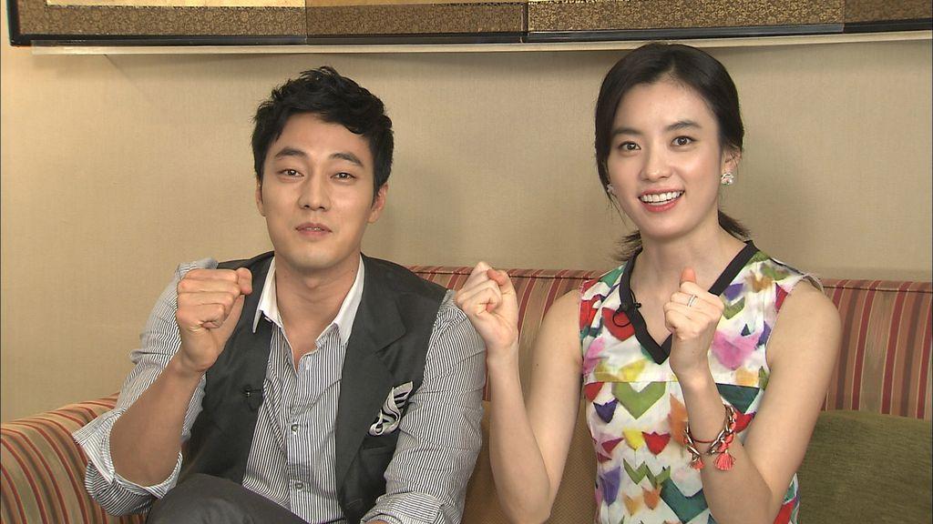Со Джи Соп и Хан Джи Мин