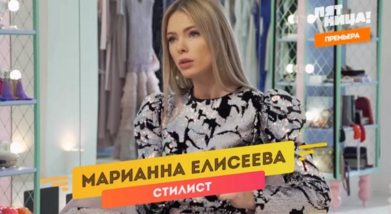 марианна елисеева шоу Близнецы