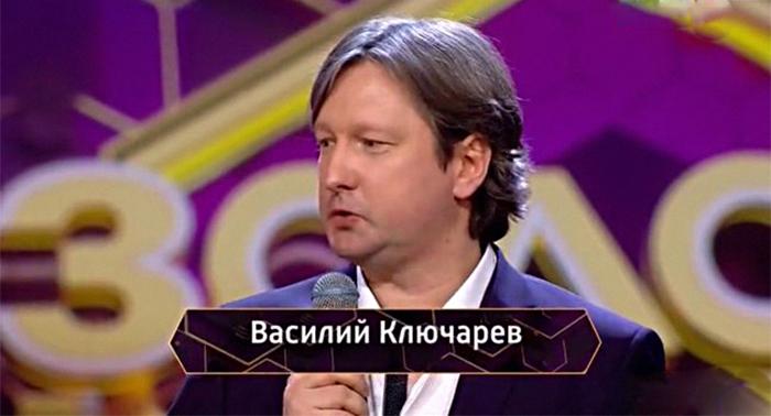 Василий Ключарев Золото нации