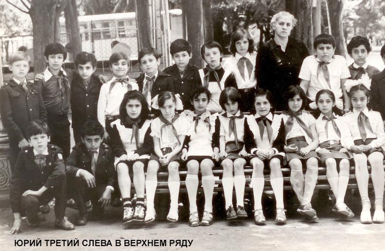 Юрий Сафаров в детстве