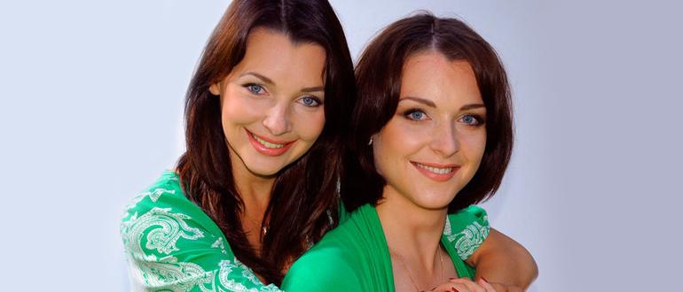 Светлана Антонова и Наталья Антонова