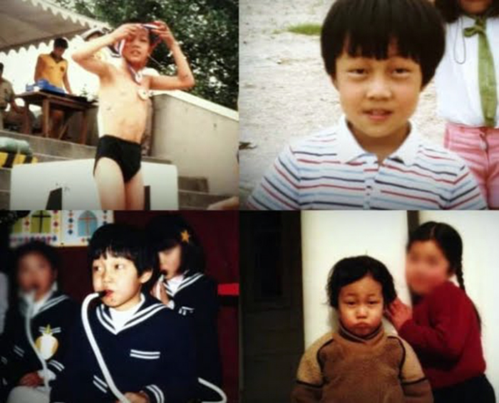 Со Чжи Соп в детстве