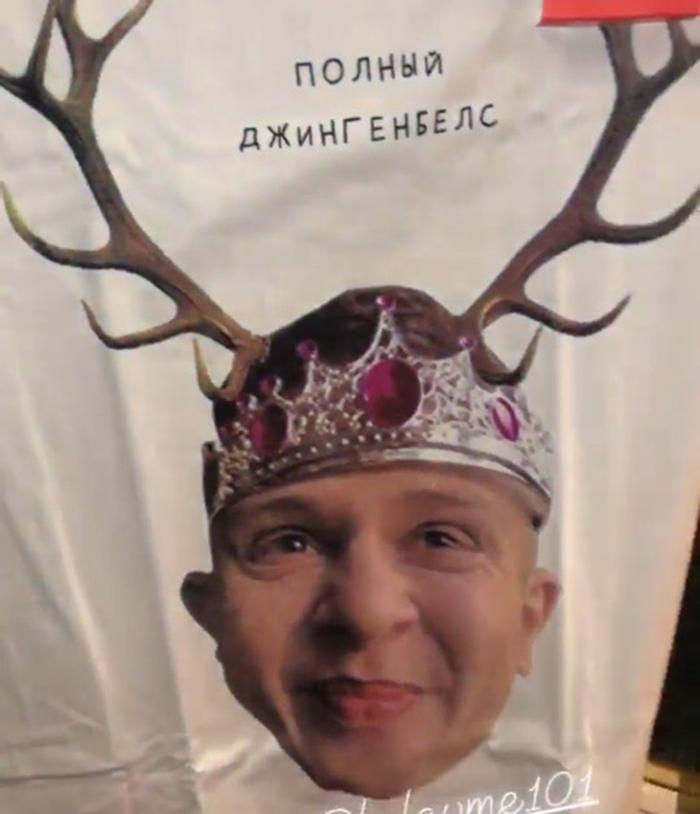 Коллекция одежды Ильи Белова