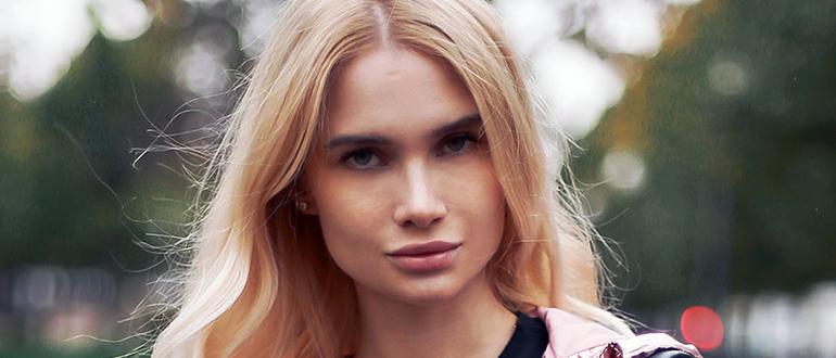 Лисса Авеми