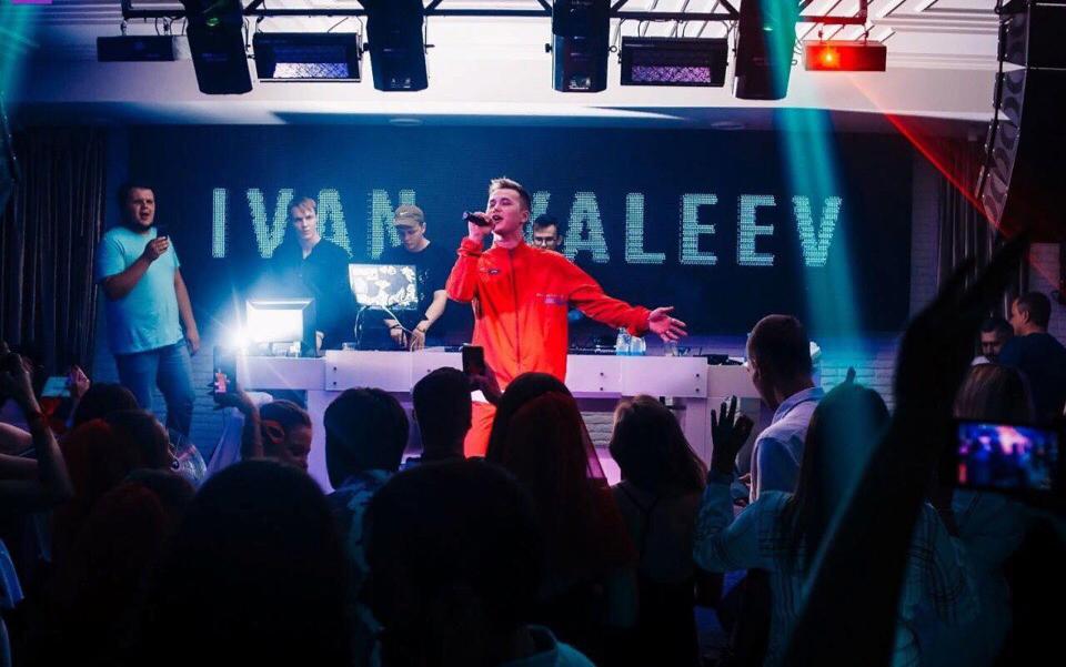 Иван Валеев выступление в клубе