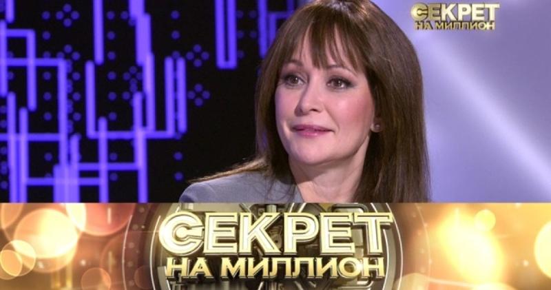 Ольга Кабо Секрет на миллион