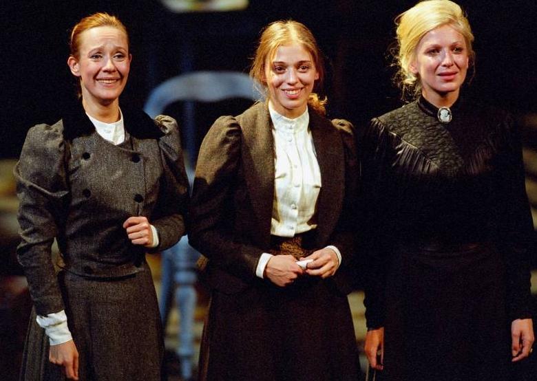 Евгения Дмитриева три сестры