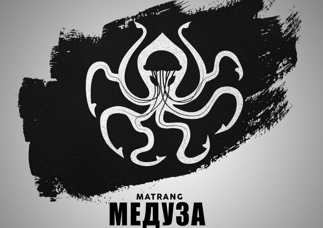 matrang медуза