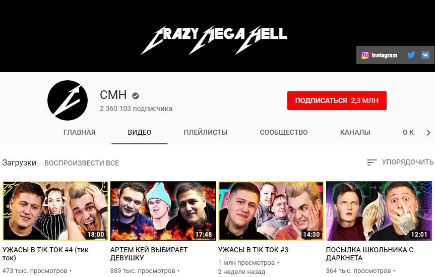 Руслан Тушенцов ютуб канал