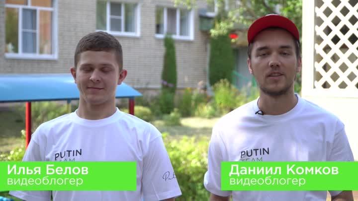 илья белов и Даниил Комков