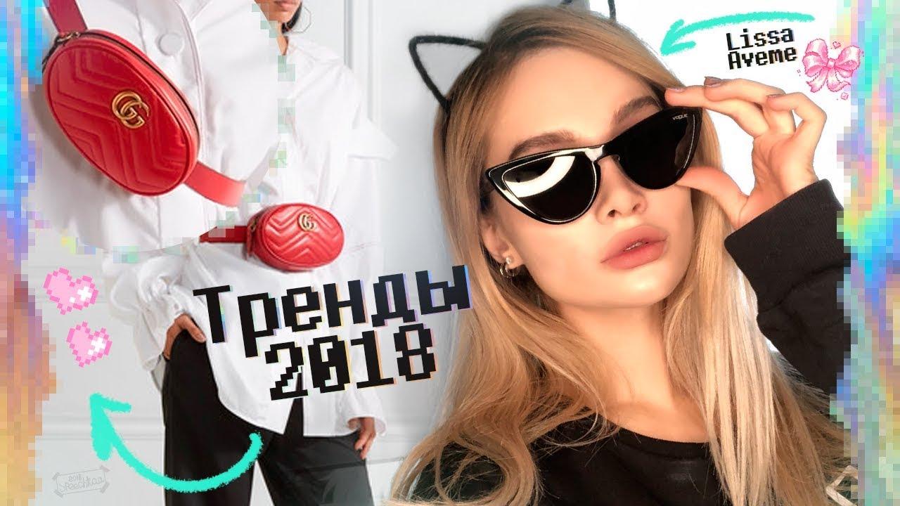 Лисса АВЕМИ видео