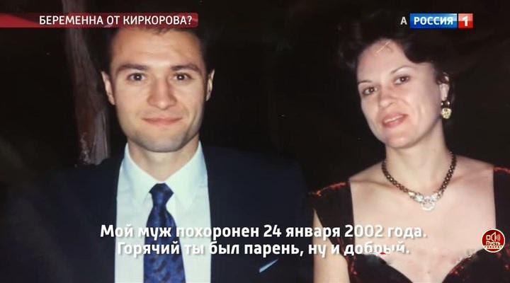 Светлана Сафиева молодая с мужем