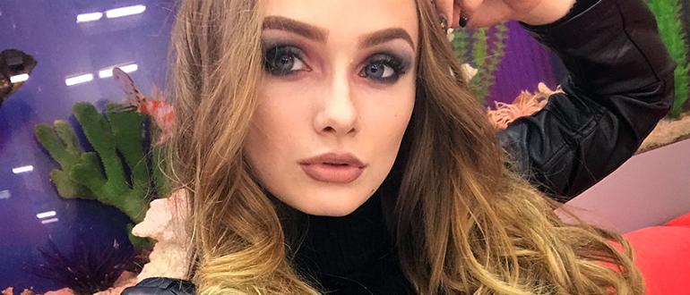 Лера Хуснутдинова