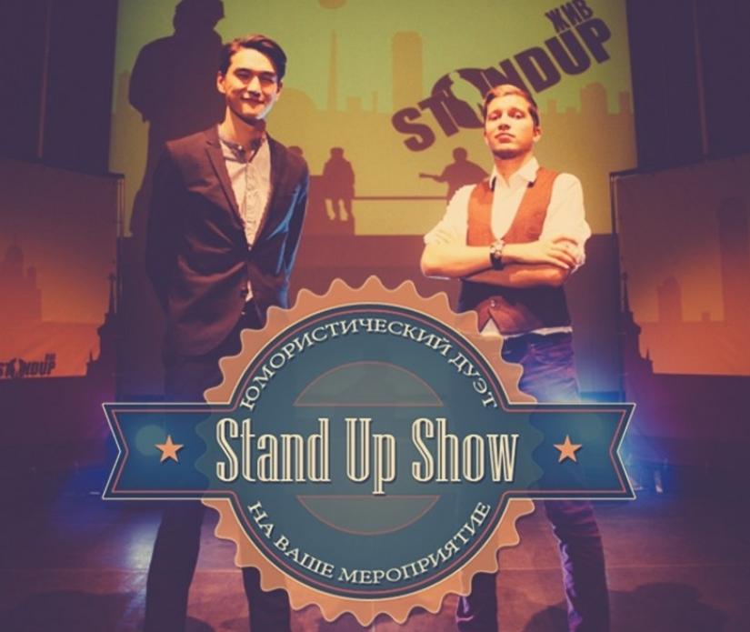 нурлан сабуров до шоу Stand Up на тнт
