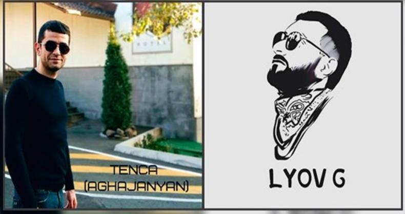 TENCA с LyovG