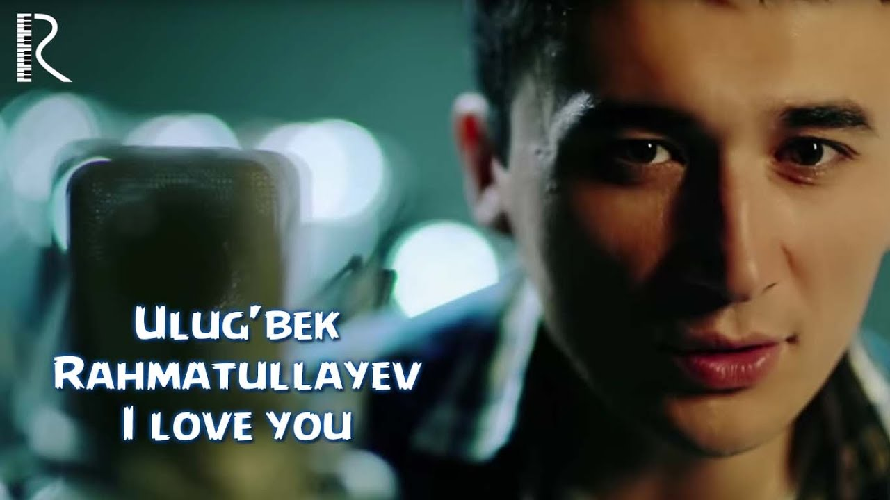 Улугбек Рахматуллаев I love you
