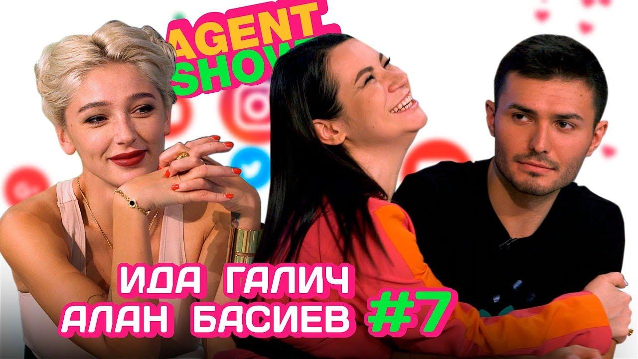 Ида Галич Агент шоу