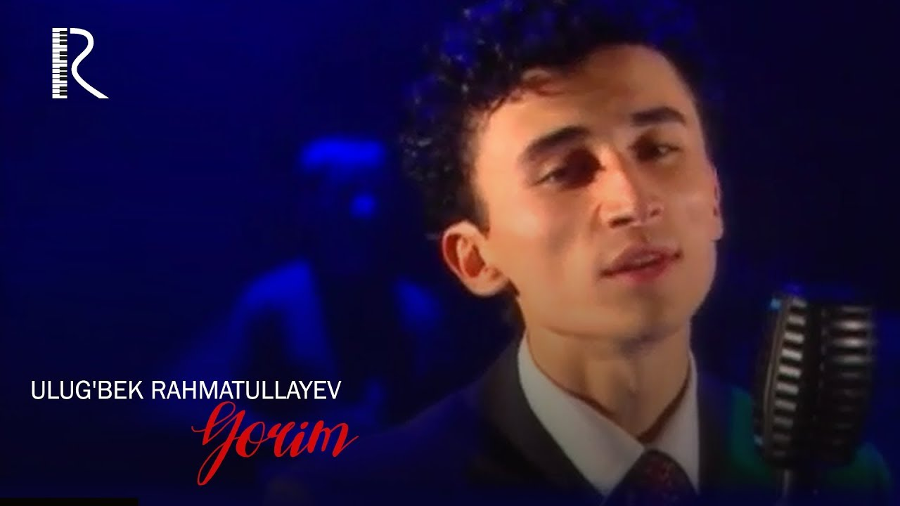 наччало карьеры Улугбека Рахматуллаева