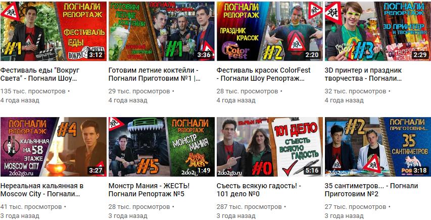 первые видео дмитрия масленникова