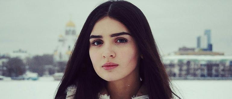 Мадина Басаева
