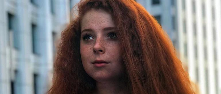 Лиза Стриж