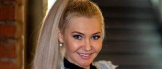 Мария Кудрявцева