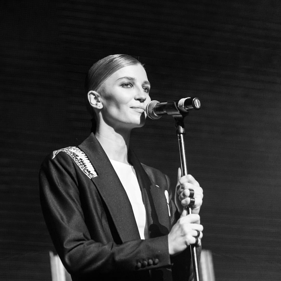 певица Маша Шейх