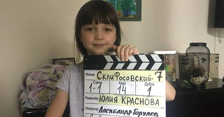 николь плиева Склифосовский