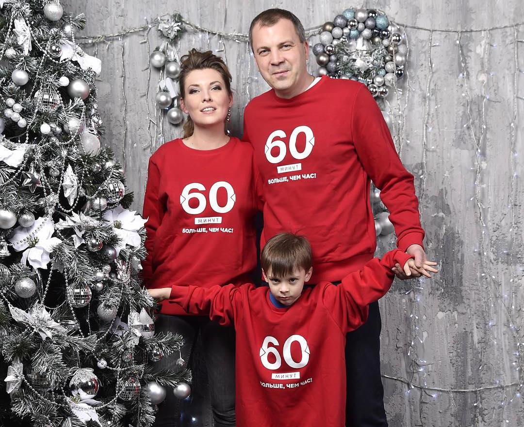 Ольга Скабеева с мужем и сыном