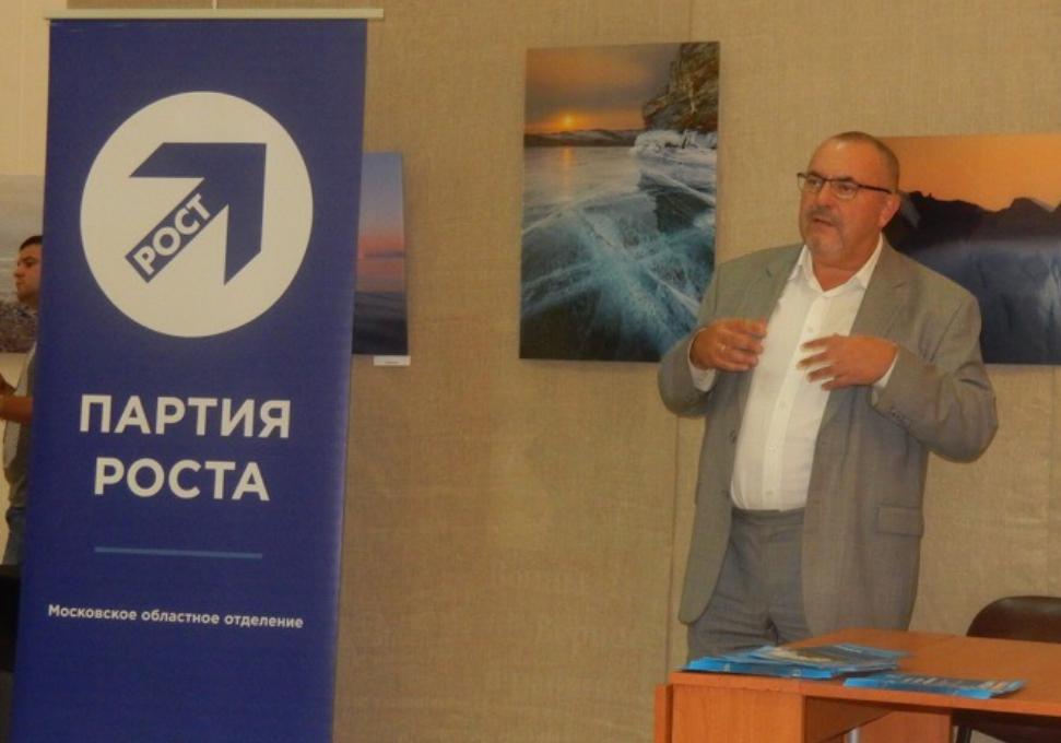 Борис Надеждин партия роста