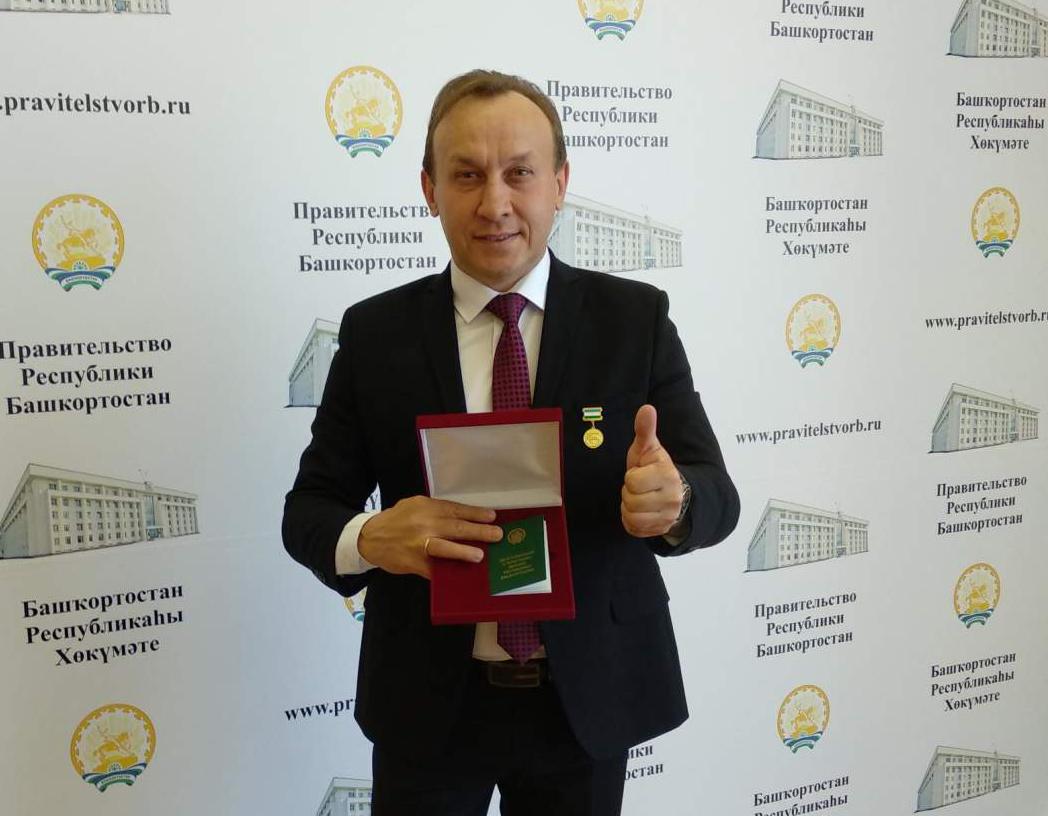 Марат Шайбаков награда