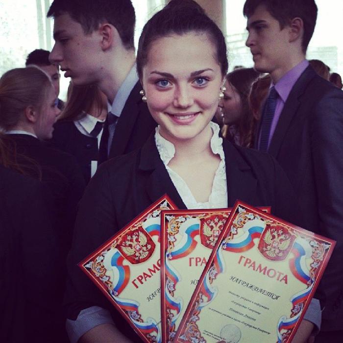 Ангелина Поплавская студентка