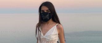 Блоггер Амина Мирзоева