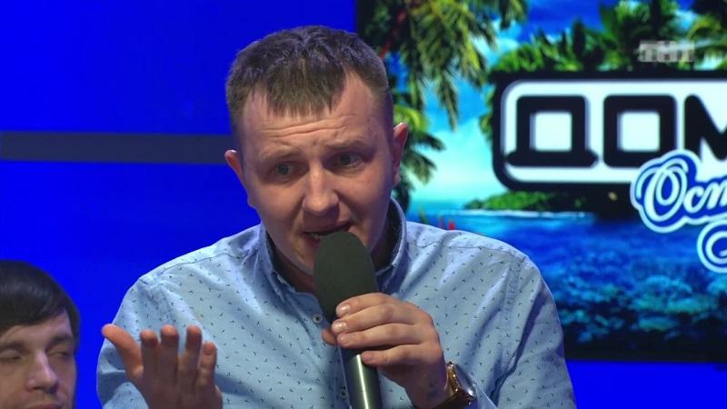 Илья Яббаров на проекта Дом 2