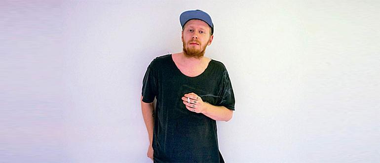 Музыкант Rsac
