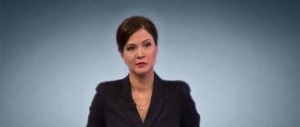 Телеведущая Елена Иванова
