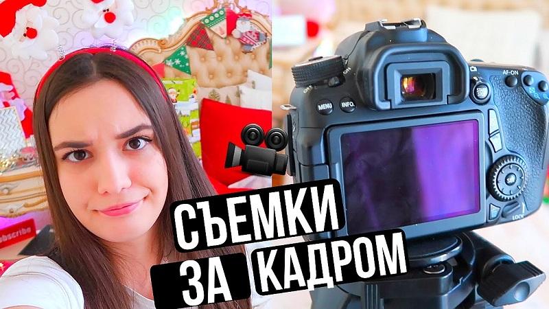 Влог Лизы Дидковской