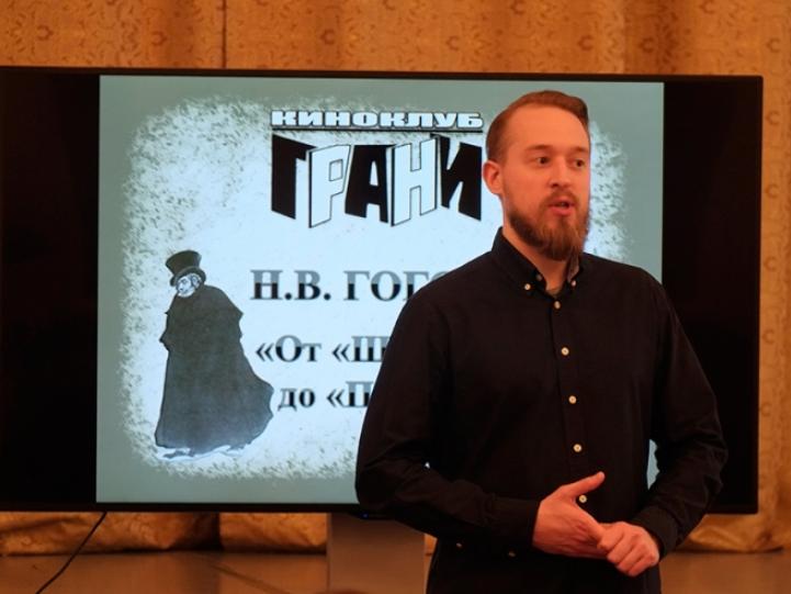 Олег Робинов гоголь